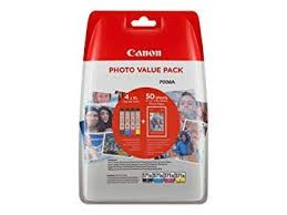 CANON Ink original Ink Cart. CLI-571XL Photo Value Pack (C/M/Y/BK) +4x6 PP-201 50 SH : Pixma MG 5700/5750/5751/5752/5753/ 6800/6850/6851/6852/6853/7750/ 7751/7752/7753/7700/8050/8052/ 6050/6052/6051/5050/5051/5052/ 8050/8051/8052/9055/9051/9050/ 5055/8053