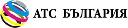 АТС България ООД